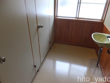高湯温泉ひげの家-部屋37