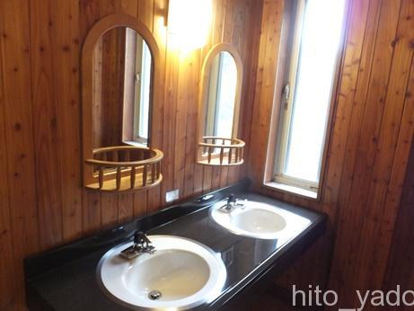 かやの家-風呂16