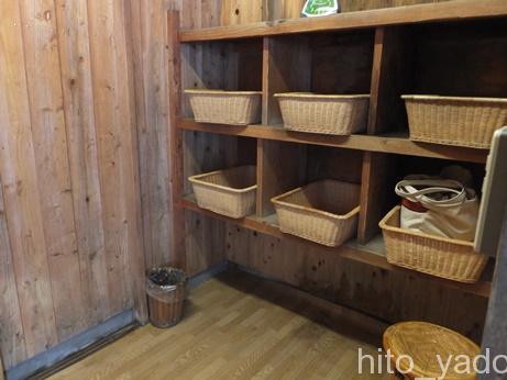 ひげの家-風呂25