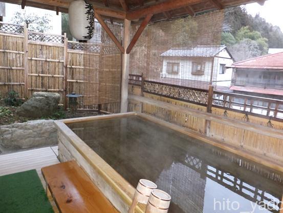 かやの家-風呂7