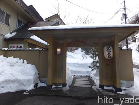 高湯温泉ひげの家-部屋4