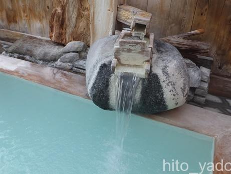 ひげの家-風呂10