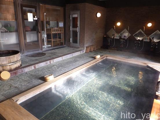 新木鉱泉旅館13