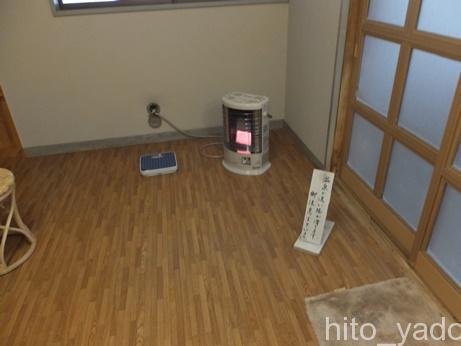 ひげの家-風呂37