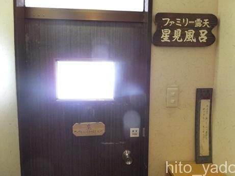 ひげの家-風呂16