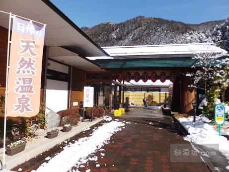 大滝温泉 遊湯館10