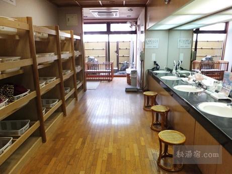 大滝温泉 遊湯館11