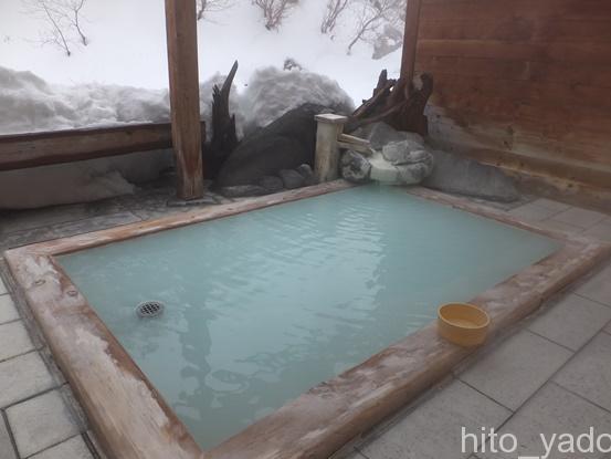 ひげの家-風呂44