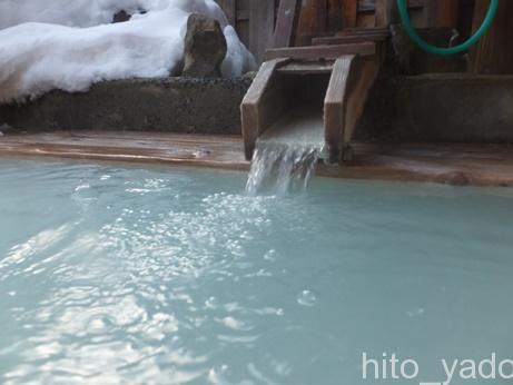 ひげの家-風呂27