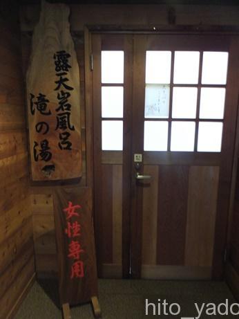 ひげの家-風呂40