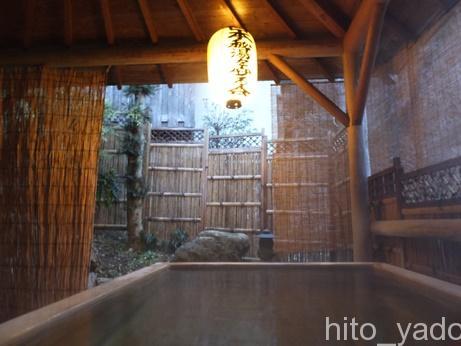 かやの家-風呂10
