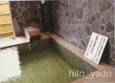 佐久山温泉きみのゆ22
