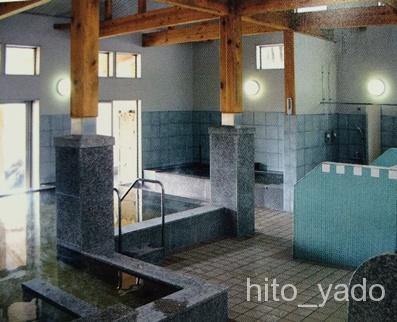 佐久山温泉きみのゆ21