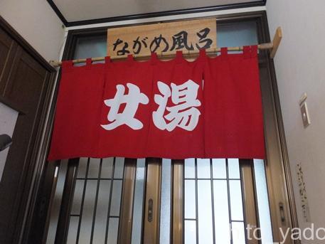 源氏の湯-内湯25