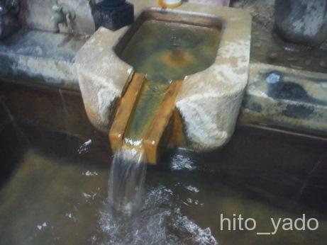 四万温泉 河原の湯5