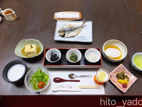 山芳園-食事32