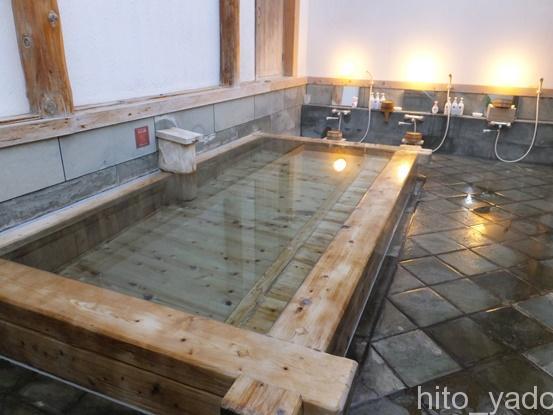 山芳園-風呂9