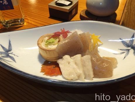 源氏の湯-夕食4