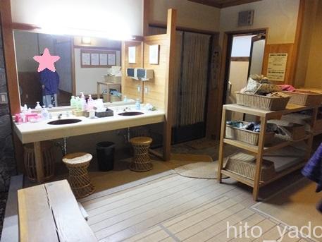 山芳園-風呂5