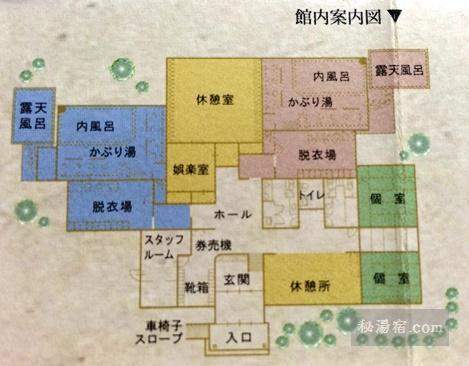 武田乃郷 白山温泉15