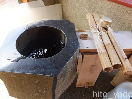 西山温泉 湯島の湯5
