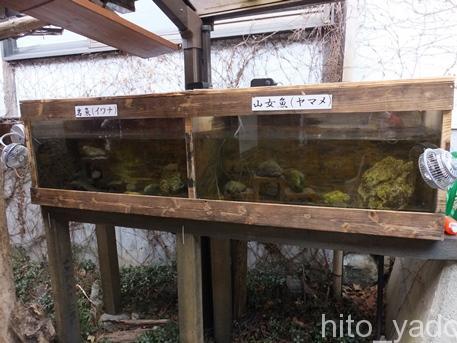 奈良田温泉 白根館-女湯4