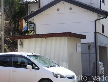 奈良田温泉 白根館50