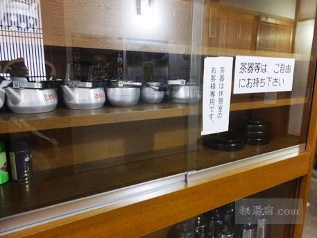 奈良田の里温泉12