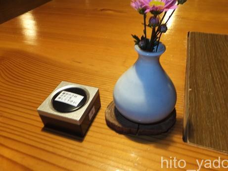 源氏の湯-夕食32