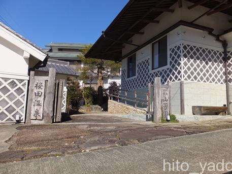 西伊豆 桜田温泉 山芳園 宿泊 その1 お部屋編 ★★★+