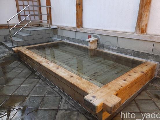 山芳園-風呂8