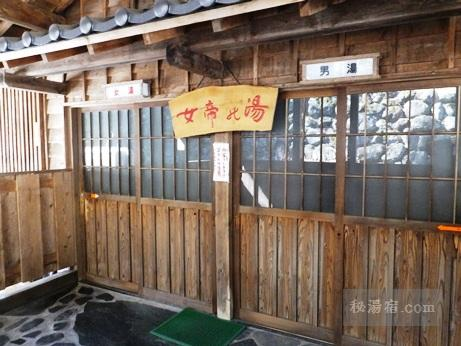 奈良田の里温泉3
