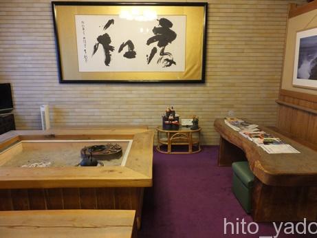 山芳園-風呂53