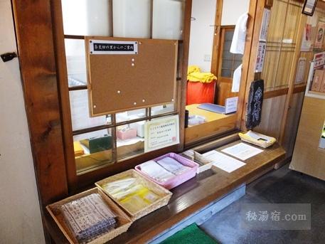 奈良田の里温泉18