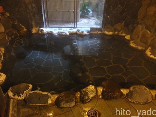 山芳園-風呂32