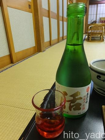 奈良田温泉 白根館-夕食4