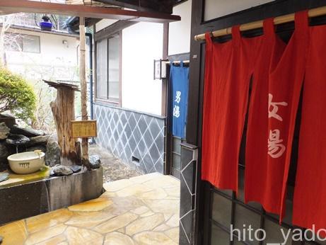 奈良田温泉 白根館-女湯6