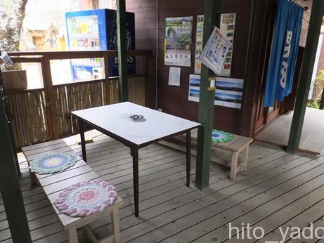 西山温泉 湯島の湯20