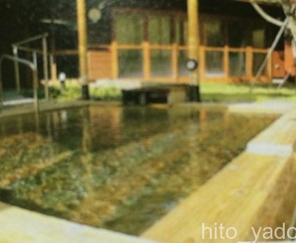 西山温泉 湯島の湯26