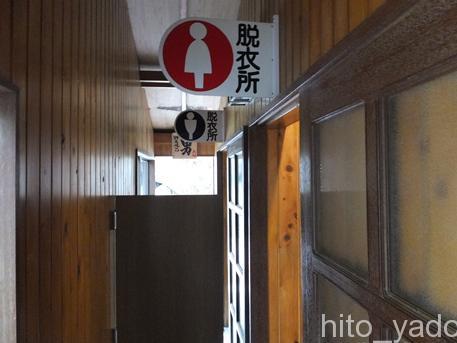 源氏の湯-露天風呂11