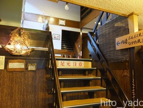 源氏の湯-部屋44