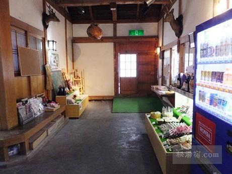 奈良田の里温泉17