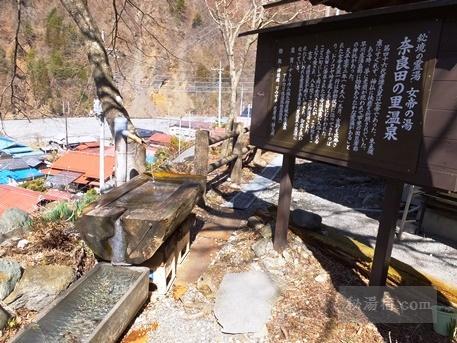 奈良田の里温泉20