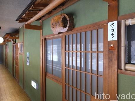 源氏の湯-部屋13