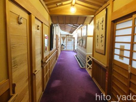 山芳園-風呂48