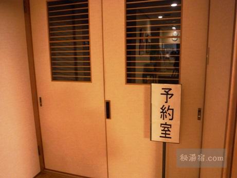 武田乃郷 白山温泉3