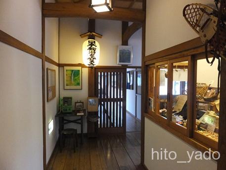鶴の湯別館山の宿-部屋61