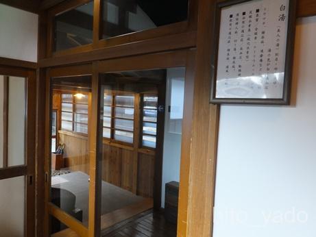 乳頭温泉郷 鶴の湯 別館 山の宿 宿泊 その3 お風呂編