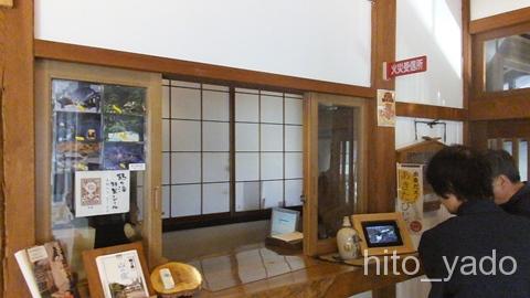 鶴の湯別館-部屋56