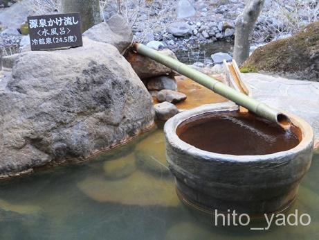 滝沢館-露天風呂24